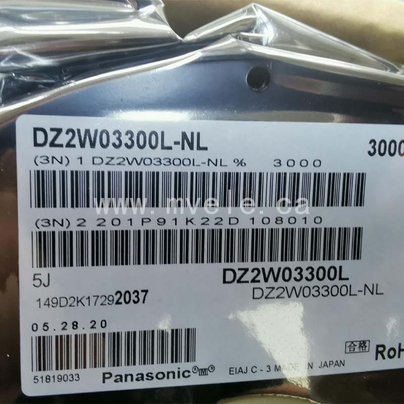 DZ2W03300L